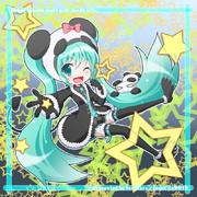 パンダミクさん。~twinkle twinkle night with panda miku~