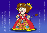 動物占いがライオン姫!