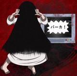 [ニコニコ企画]貞子がどうしてもTVから出てきてやりたかったこと