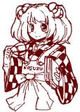 KOSUZU