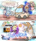 ペーパーチルノ「霊夢を放せッ! この栗ヤロー!!」