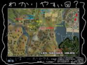 位置関係の地図?