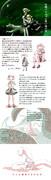 【橋の日】橋と橋姫と橋姫の使い魔のこと