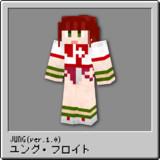 【ユング・フロイト】ユングスキン Ver.1.0【Minecraft】