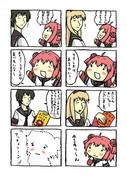 ゆるゆり~ん☆あきゃりさん