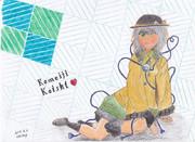 Komeiji Koishi ~Subterranean rose~