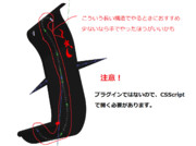 PMXエディタ回転連動連続作成スクリプト配布【試作段階】