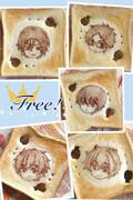 Free!でトースト
