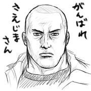 「龍が如く・キャラ総選挙」で頑張れ冴島さん