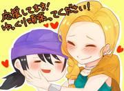 (っ*˘ω˘)(˘ω˘*c )
