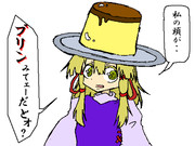 神奈子「あれ?おかしくね?」