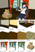 【MMD】艦これ風 提督執務室 ver0.1【背景モデル配布】