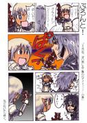 ぶろんと!(FF11漫画)