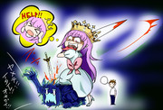 8bit princess