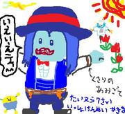 青いプクリポ