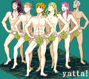 Everybody say YATTA!