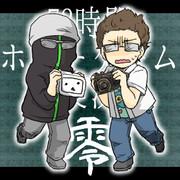 72時間ホラゲ実況!