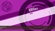 超高校級の素材(紫)