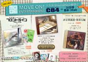 【C84】MOEスペース新譜おしながき【3日目西あ-18ab】
