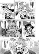 咲夜のすべらない話【C84新刊】その3