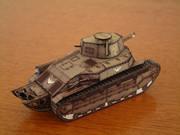 89式中戦車甲型