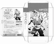 MIPHOID ペパクラ