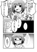 何言ってだ幸子