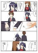中二病漫画01