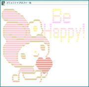 マイメロ Vol1-新色文字入り(Be Happy!)