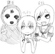 ホラーゲーム72時間実況 鎌首&RiE