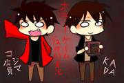 コジマさんとKADAさん