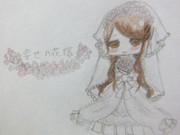 幸せの花嫁