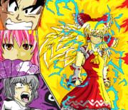 超博麗の巫女3