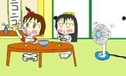 うどん食べてる女の子を描いてみた (本気)