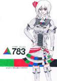 【擬人化】783系ハイサルさん