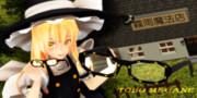 【MMD】TOHO MEGANE【魔理沙】