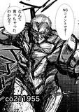 インチキ大王巨人