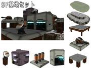 MMD用SF基地ステージパーツセット