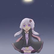 「月がきれいですね」