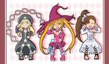 艶姿 魔法の三人娘