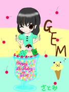 歌い手GEMさん