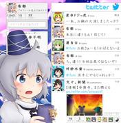 Twitter【布都】