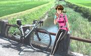 りっちゃんのサイクリング