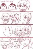 加賀ちゃんと赤城さん
