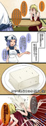 新説・ぬえ~豆腐ドロ~