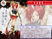 ムルムル萌えもんδ図鑑 Vol.3