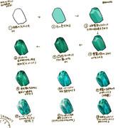 【講座】宝石っぽいものの描き方