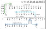 石川県路線図