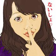 クソ可愛い 百田夏菜子さん。
