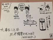 零 -刺青ノ聲-KADA的序盤のまとめ